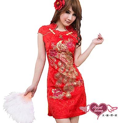 旗袍 婉約復古 角色扮演派對表演服(紅F) AngelHoney天使霓裳