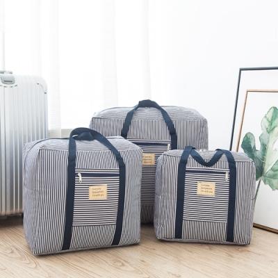 【Cap】防水可折疊旅行收納袋- 大號(行李箱拉桿適用)