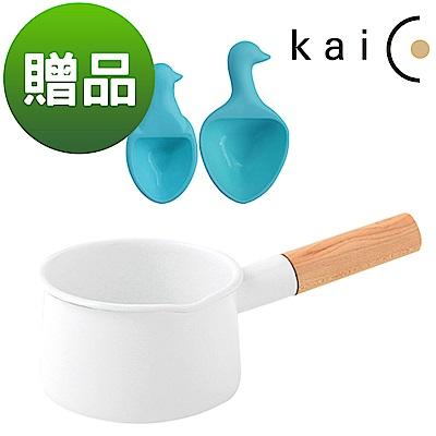 日本kaico 簡約風琺瑯牛奶鍋-M尺寸