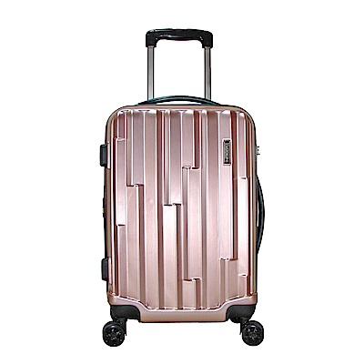 Batolon寶龍  20吋 精品魔力TSA鎖PC硬殼箱/行李箱/旅行箱