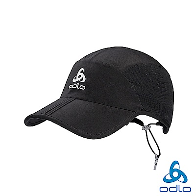 Odlo CERAMICOOL 透氣 抗UV 可折疊 棒球帽 黑
