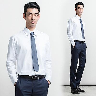 BARONECE 商務質男素面襯衫(513458)