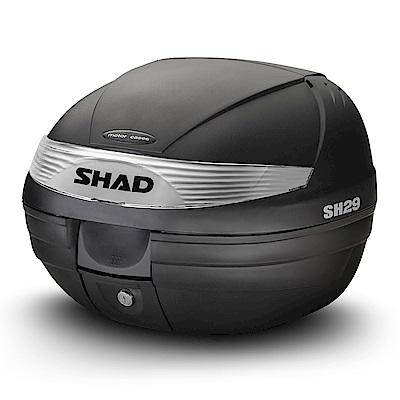 SHAD SH29 後行李箱置物箱漢堡箱