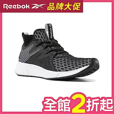 Reebok 男女款跑鞋任選均一價