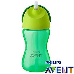 PHILIPS  AVENT繽紛吸管水杯300ml(12M+)綠