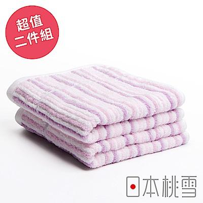 日本桃雪 今治浪花毛巾超值兩件組(紫色海洋)