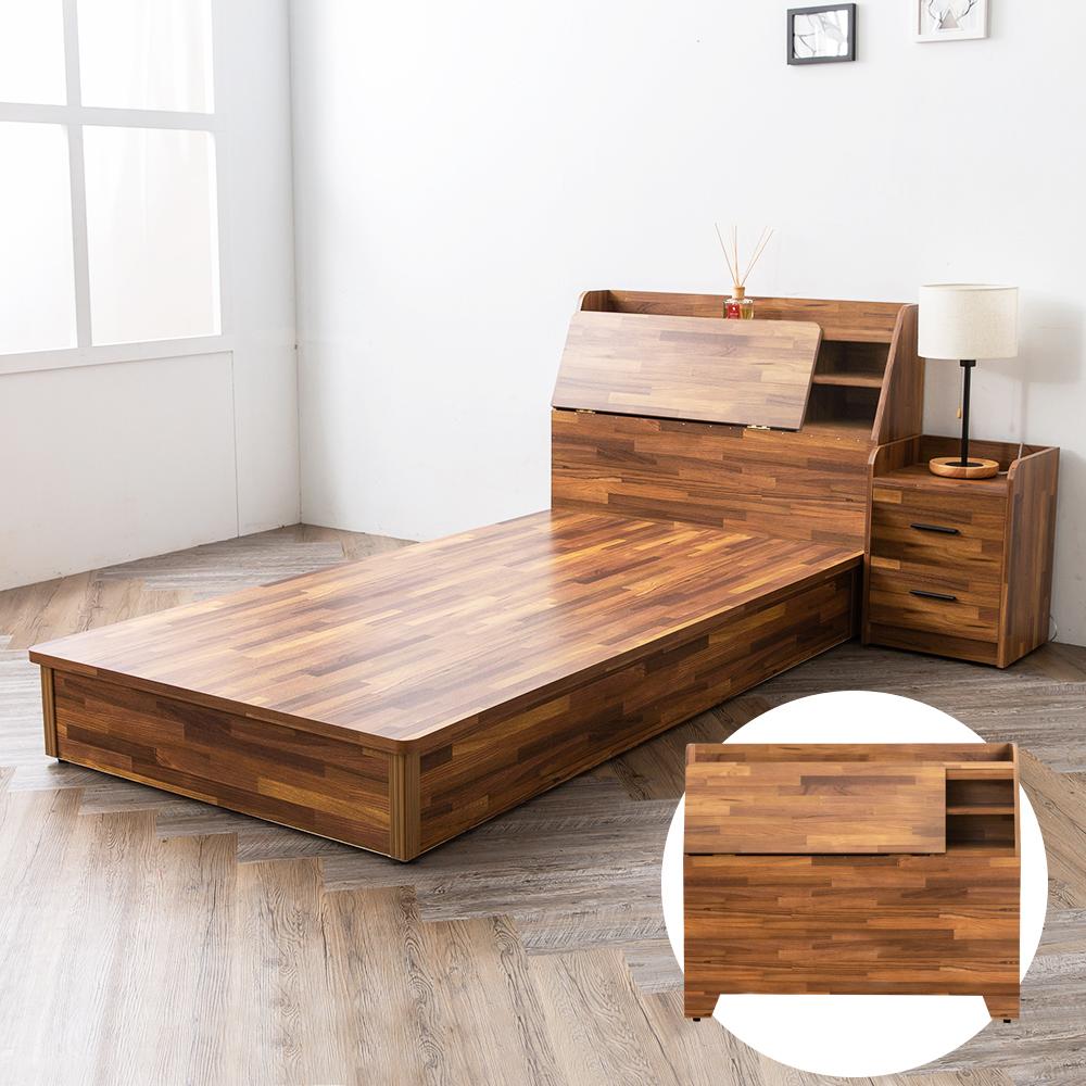 時尚屋 喬納斯3.5尺床頭箱  寬106x深29x高88cm