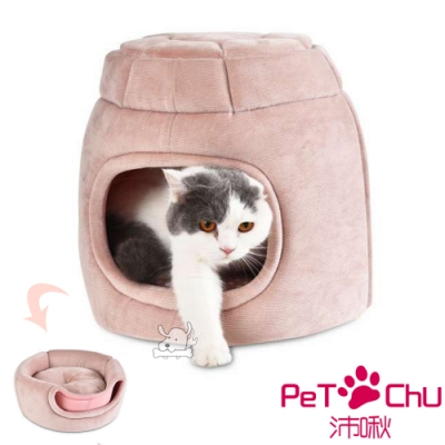 Pet Chu沛啾 踏踏兩用貓睡窩-粉色