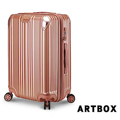 【ARTBOX】嵐悅林間 20吋平面V槽抗壓霧面可加大行李箱 (玫瑰金)