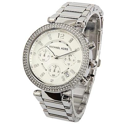 Michael Kors Parker 雙環水鑽計時不鏽鋼腕錶-(MK5353)-38mm