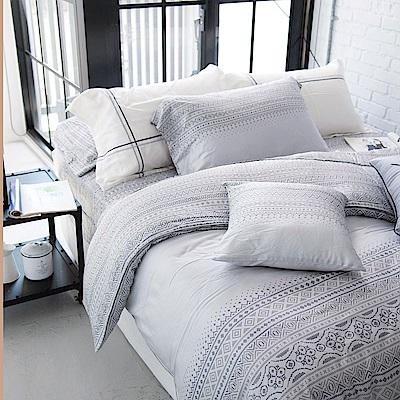 OLIVIA Melissa 加大雙人薄床包薄被套四件組 300織萊賽爾TENCEL 台灣製