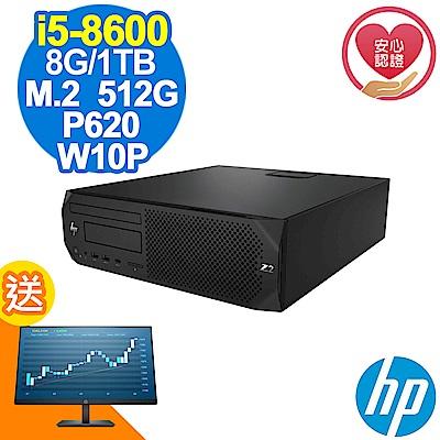 HP Z2 G4 SFF i5-8600/8G/660P 512G+1TB/P620/W10P