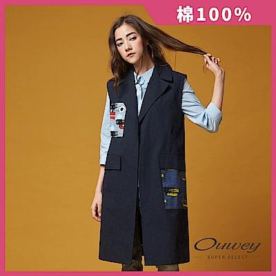 OUWEY歐薇 時尚幾何印花長版背心(藍)-動態show