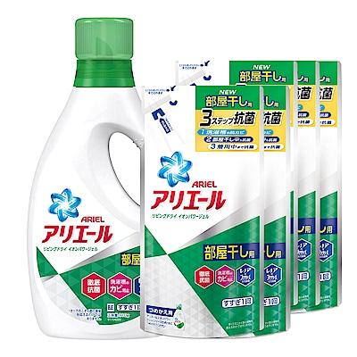 【日本No.1】Ariel 超濃縮洗衣精1+5組(910gX1瓶+720gX5包)-清香型