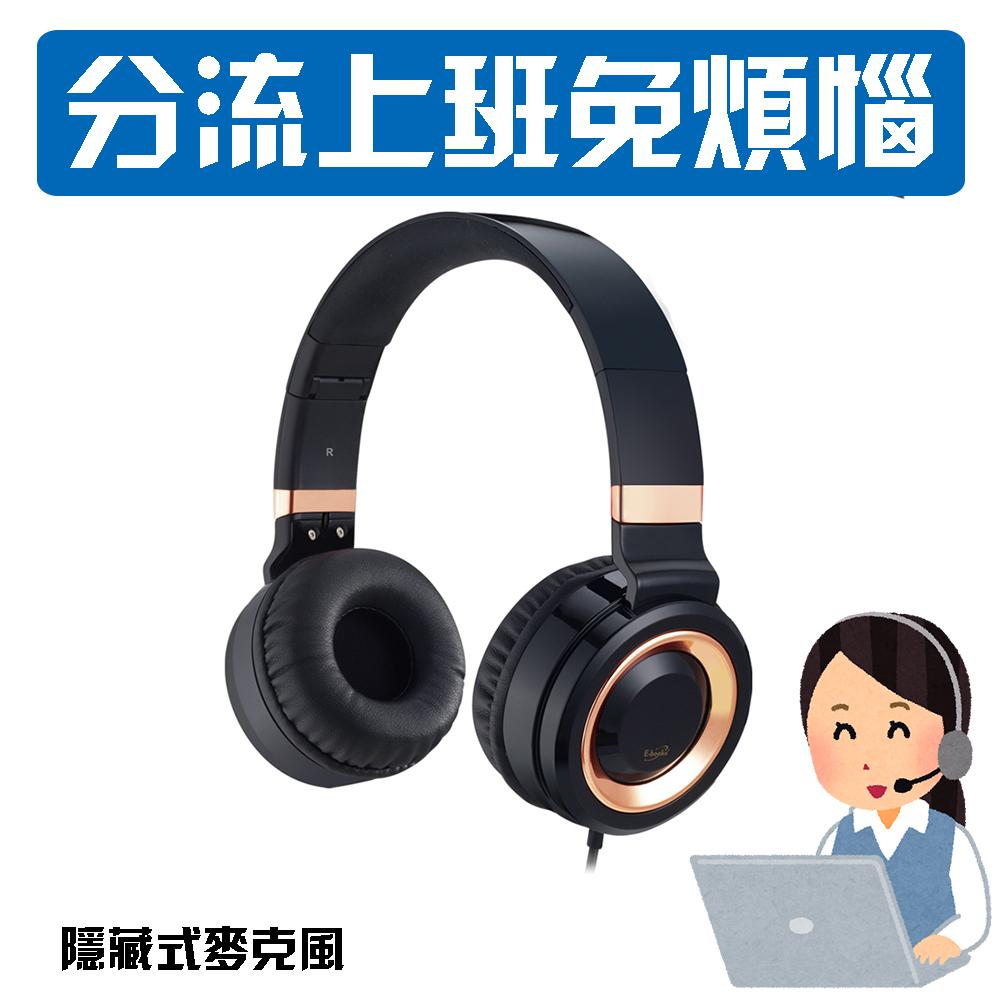 E-books S62 全音頻頭戴式音控摺疊耳麥