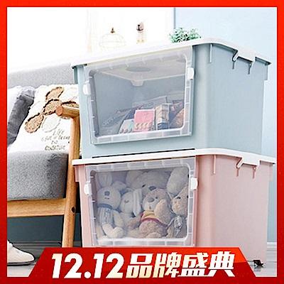 [限時下殺]【木暉】6入-北歐風大視窗雙開大容量帶輪收納箱-6色