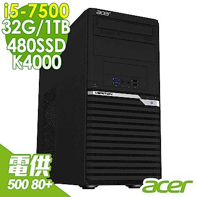 Acer VM2640G i5-7500/32G/1T+480GSSD/K4000/W10P