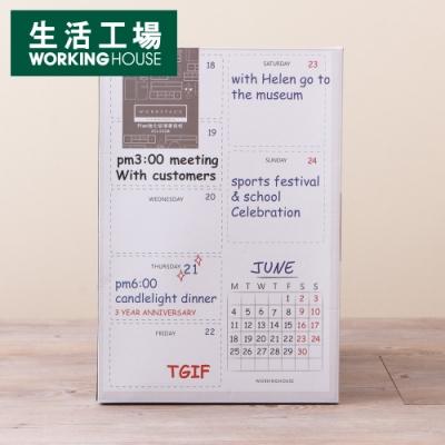 【SALE↘3折起 售完為止-生活工場】Plan強化玻璃書寫板(小)
