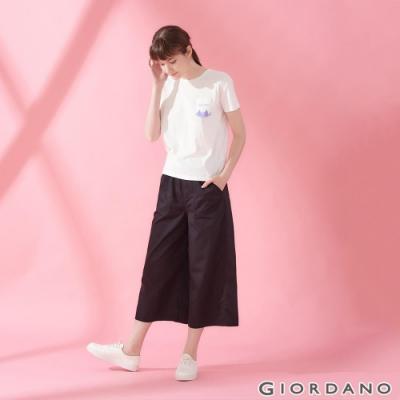GIORDANO 女裝素色鬆緊腰八分寬褲-09 標誌黑