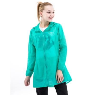 【St. Bonalt 聖伯納】女款單色超輕透長版防曬外套 (8031-藍綠) 抗UV 防曬 防風 防潑水 輕薄 透氣