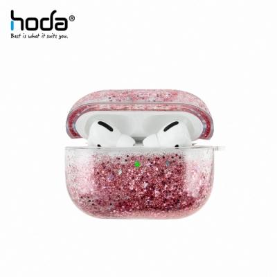 hoda Apple AirPods Pro 硬殼流沙金保護殼 星河系列-暮光紫