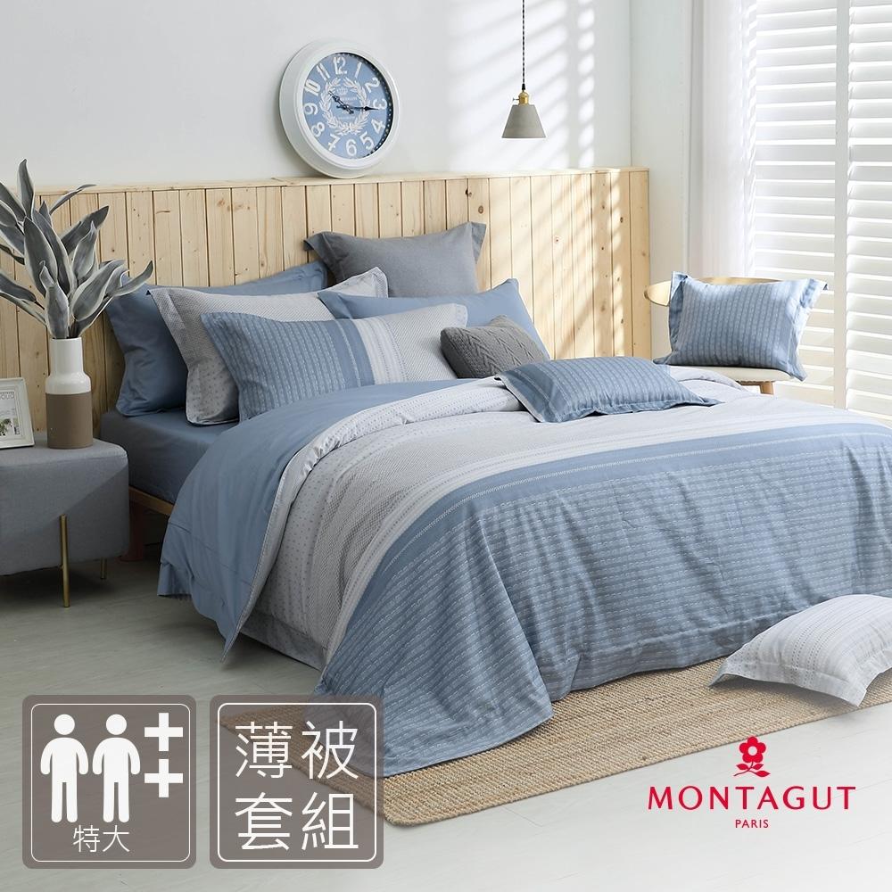 MONTAGUT-夏日主義-300織紗長絨棉薄被套床包組(特大)