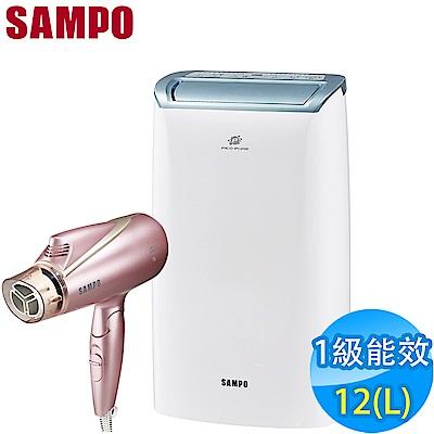 SAMPO聲寶 12L 1級清淨除濕機 AD-W724P + 吹風機ED-BC12TP(K)