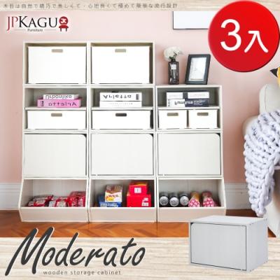 JP Kagu 日式品味DIY木質單格門櫃/收納櫃3入(木紋白)