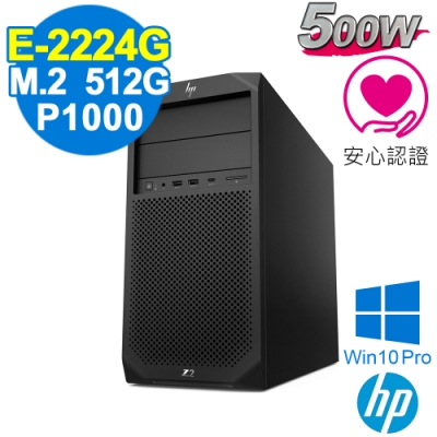 HP Z2 G4 Tower E-2224G/8G/660P 512G+1TB/P1000