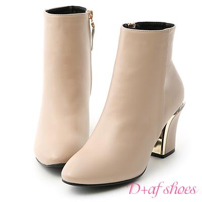 D+AF 時尚指標.素面美型鍍金跟短靴*米杏