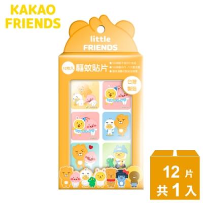 【KAKAO FRIENDS】植萃精油驅蚊貼片12片x1入-集合款/角色款