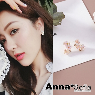 【3件5折】AnnaSofia 彩貝三花簇 925銀針耳針耳環(金系)