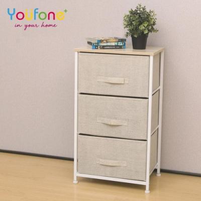 YOUFONE 日式簡約麻布三層式抽屜收納/衣物櫃附可折疊式儲物收納椅凳超殺組合價