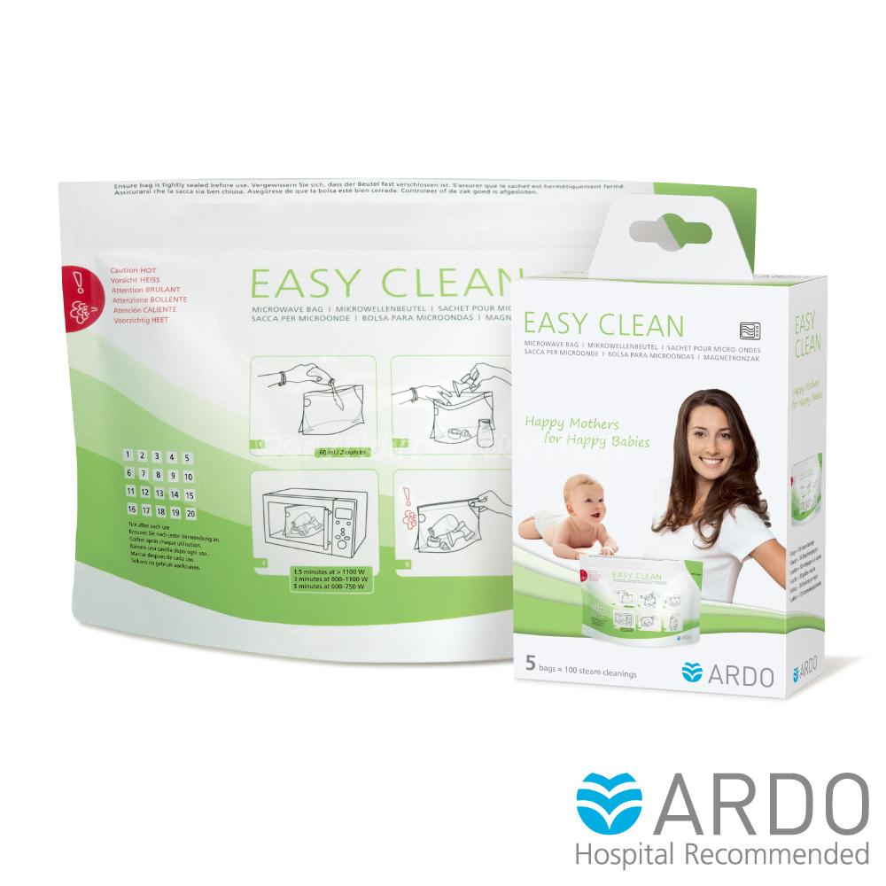 【ARDO安朵】瑞士易潔微波蒸氣奶嘴奶瓶消毒袋(5入/盒)