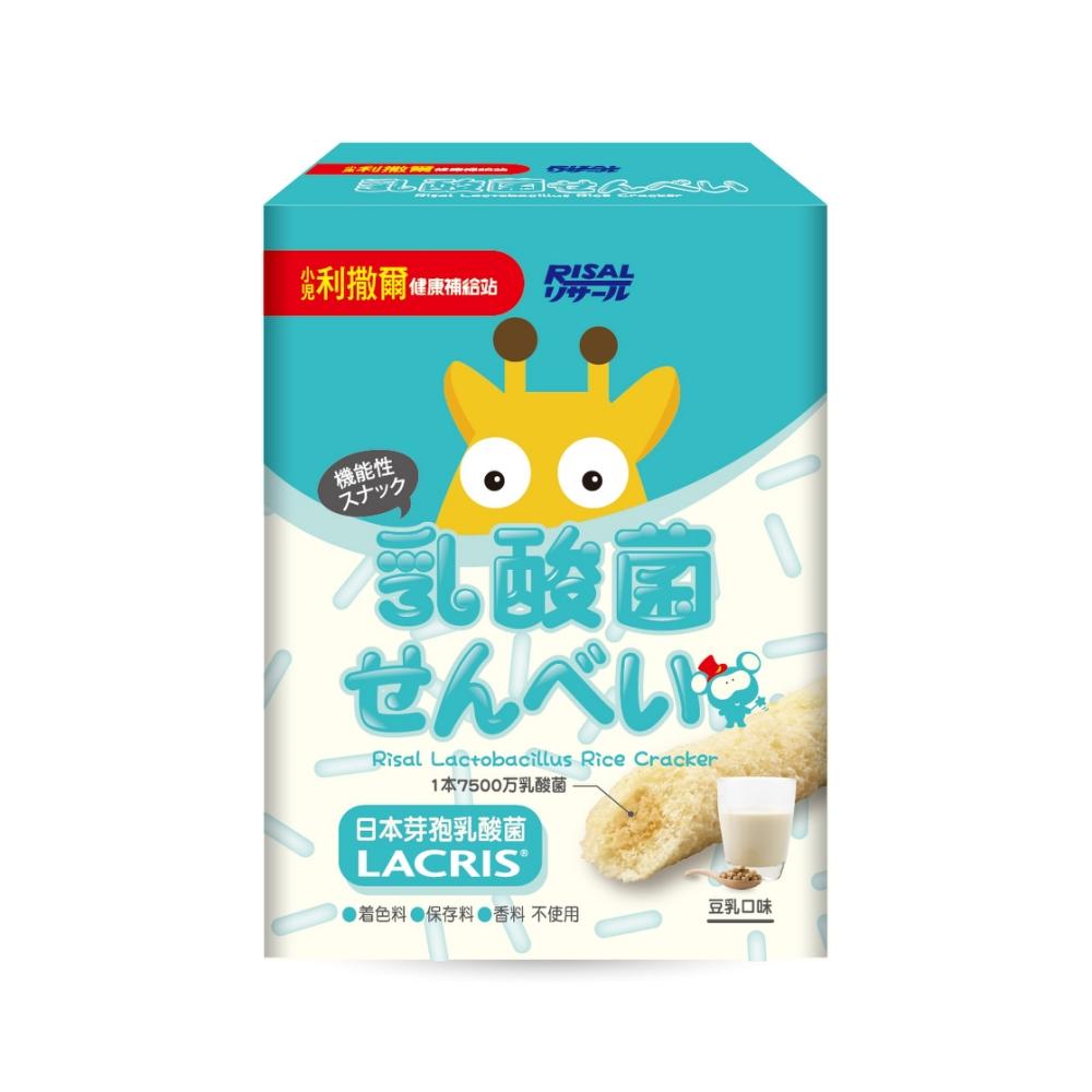 【小兒利撒爾】乳酸菌夾心米果 豆乳口味
