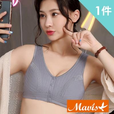 Mavis瑪薇絲-親膚棉前開扣薄款無鋼圈內衣/睡眠內衣(灰色)
