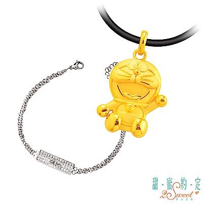 甜蜜約定 Doraemon 可愛哆啦A夢黃金墜子+神秘白鋼手鍊-白