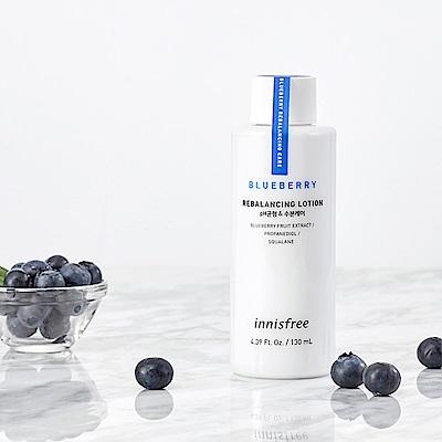【Innisfree】藍莓PH5.5再平衡乳液