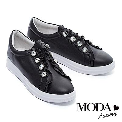 休閒鞋 MODA Luxury 可愛百搭荷葉晶鑽不綁帶全真皮厚底休閒鞋-黑