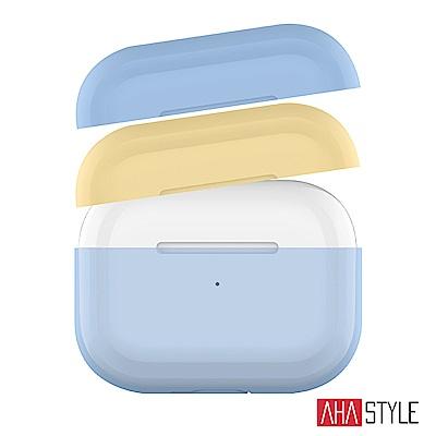AHAStyle AirPods Pro 輕薄雙色保護套(撞色款)天空藍色+黃色上蓋