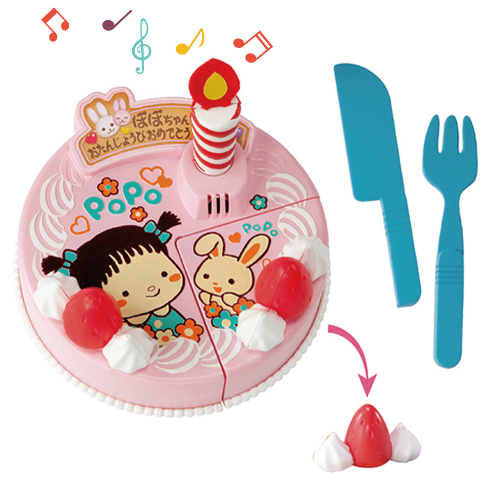POPO-CHAN配件-會說話的蛋糕組合