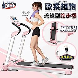 健身大師—<小巧>歐系超跑款APP程控免組裝AI智能跑步機