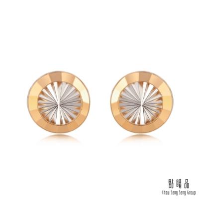 點睛品 18K金幾何圓形耳環
