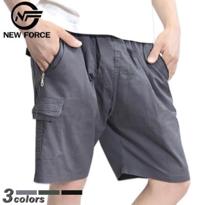 NEW FORCE 寬鬆舒適多口袋休閒工作短褲-灰色
