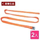 【索樂生活】強力尼龍綑綁束帶拉緊器2M2入 強力束帶綁帶捆綁器快扣綁物帶行李箱尼龍束帶