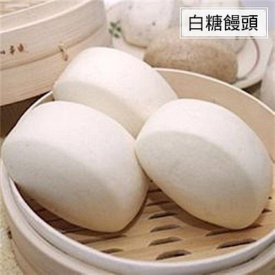 神農包子 白糖饅頭(5入/包)