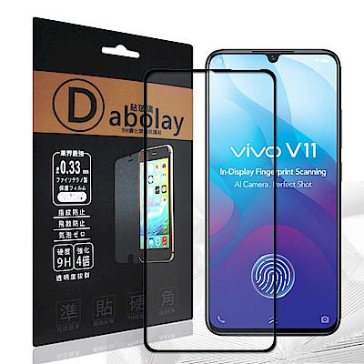 全膠貼合 Vivo V11 / V11i 滿版疏水疏油9H鋼化頂級玻璃膜(黑)