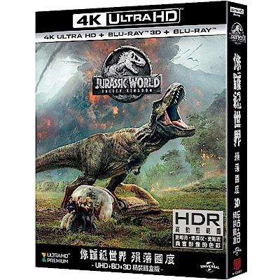 侏羅紀世界: 殞落國度 UHD+BD 精裝鐵盒(4碟裝)