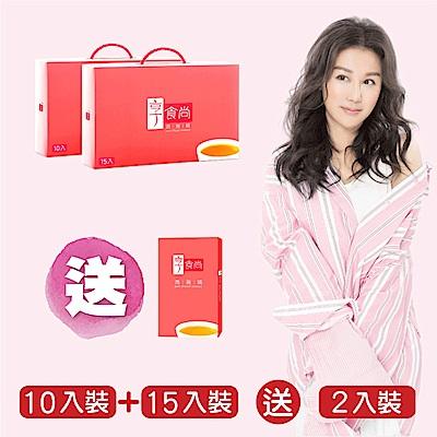享食尚滴雞精15入 (60ml/入)+10入(45ml/入)贈2入(45ml/入)組合