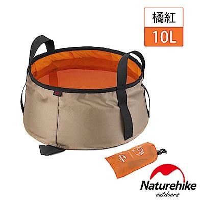 Naturehike輕量耐磨折疊洗臉盆 儲水盆 水桶 10L 附收納袋 橘紅-急